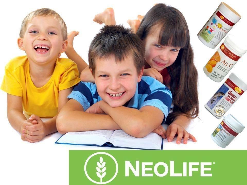Vita-Gard Children Chewable Antioxidants Immune Neolife